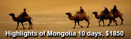 Highlights of Mongolia